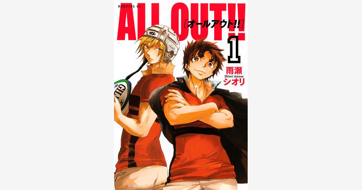 【モーニング・ツー10周年】 『ALL OUT!!』11巻発売記念 雨瀬シオリサイン会