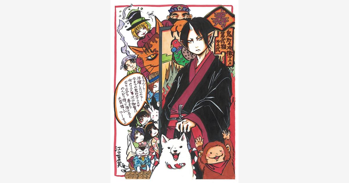 TVアニメ 「鬼灯の冷徹」続編制作決定! 第弐期その弐 2018年4月より放送!