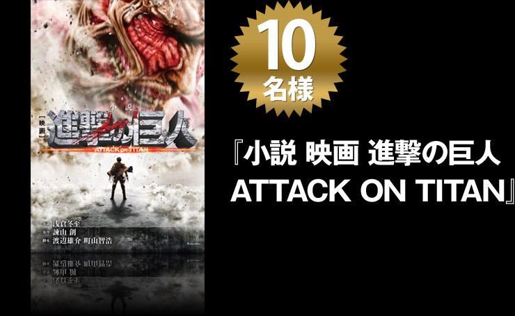 attack on titan isp Attack on titan vol 13 download book attack on titan vol 13 in pdf format you can read online attack on titan vol 13 here in pdf, epub, mobi or docx formats.